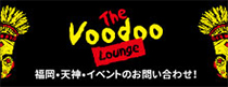 The Voodoo Lounge